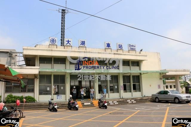 1.34 ha Land For Sale in Hunei