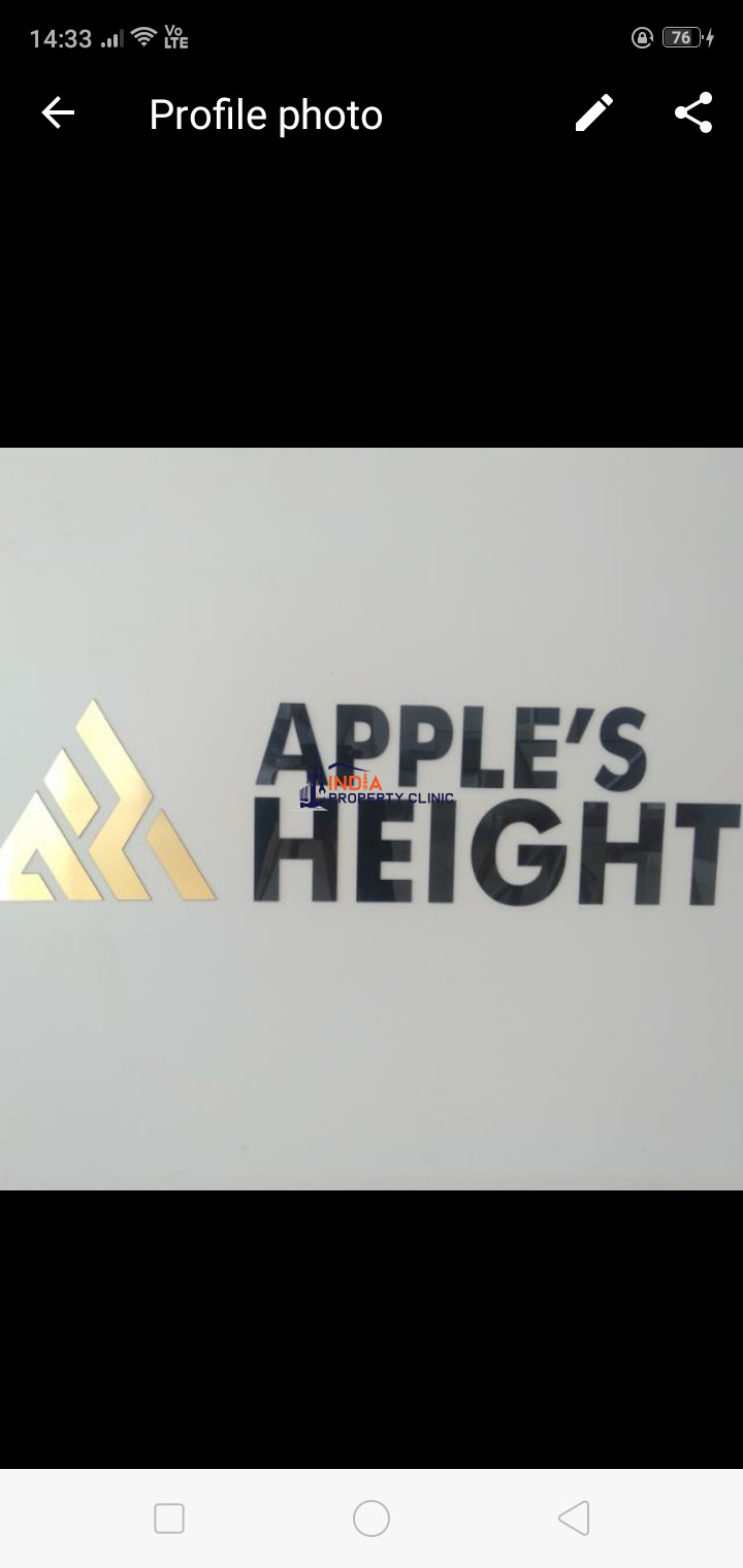 Apple's Height