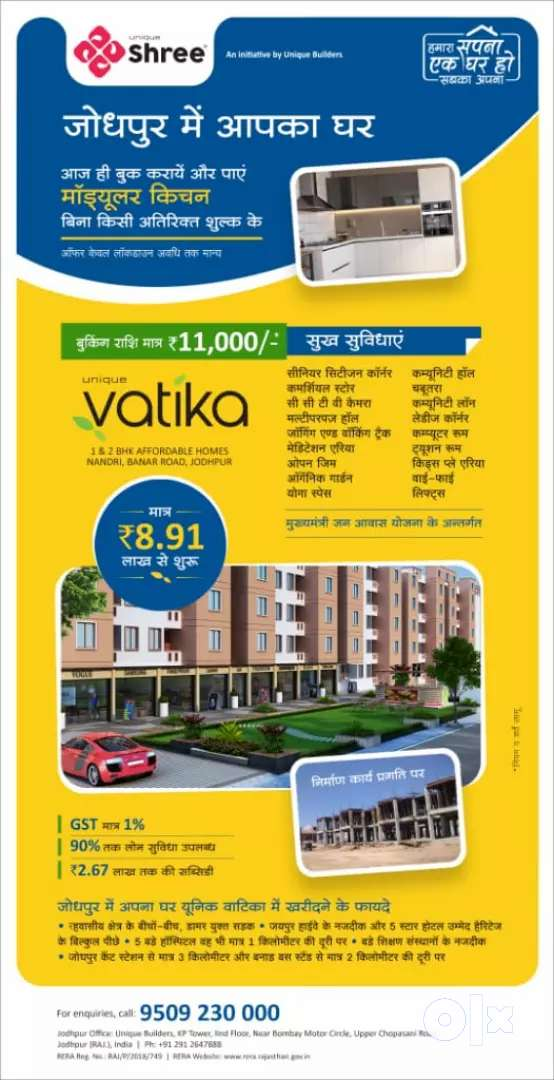 1bhk and 2 bhk both the flats are avelable