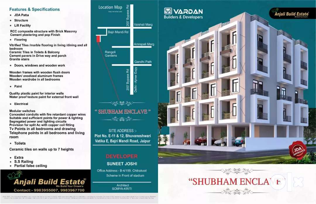2 bhk luxurious flat in Bajari mandi road Vaishali Nagar West jaipur