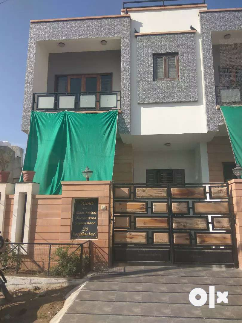 Property sell at Marudhar Kesri Nagar