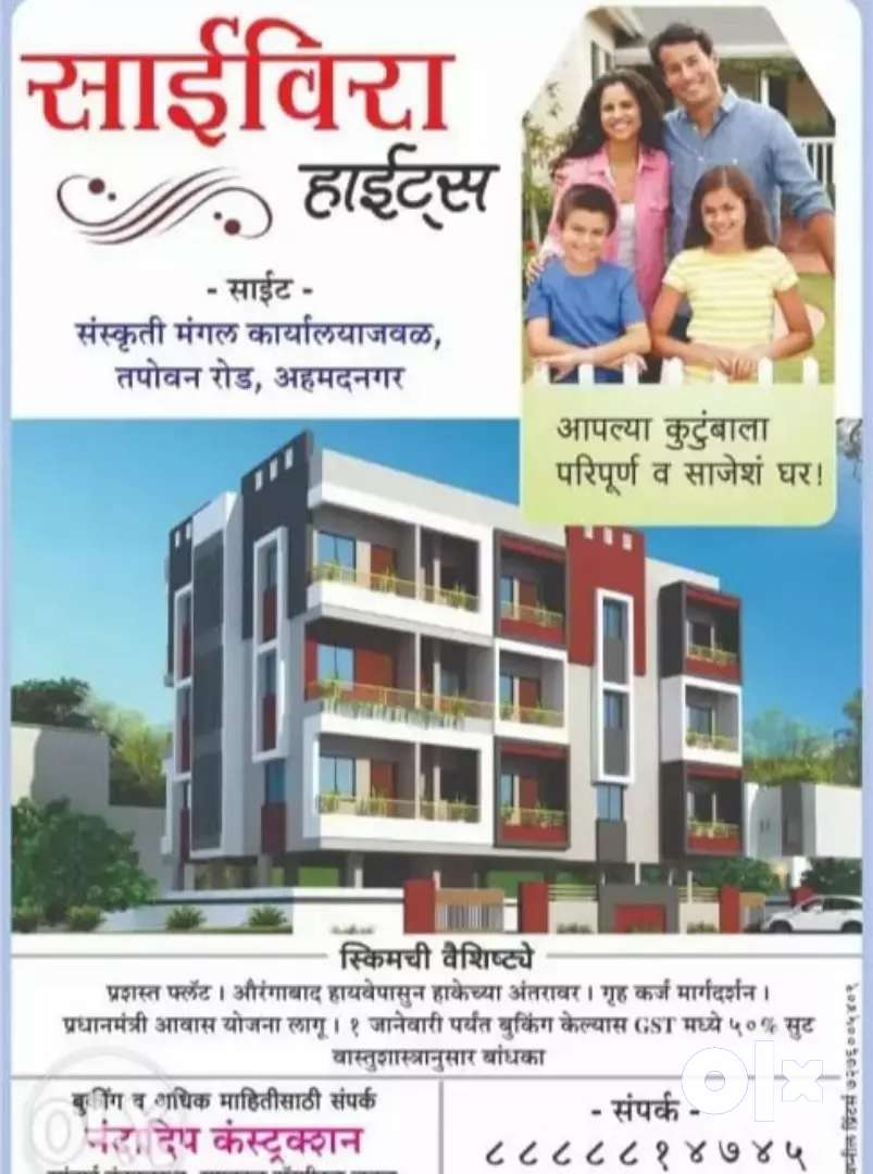 Book your home in this down time and get 100% off on stamp duty