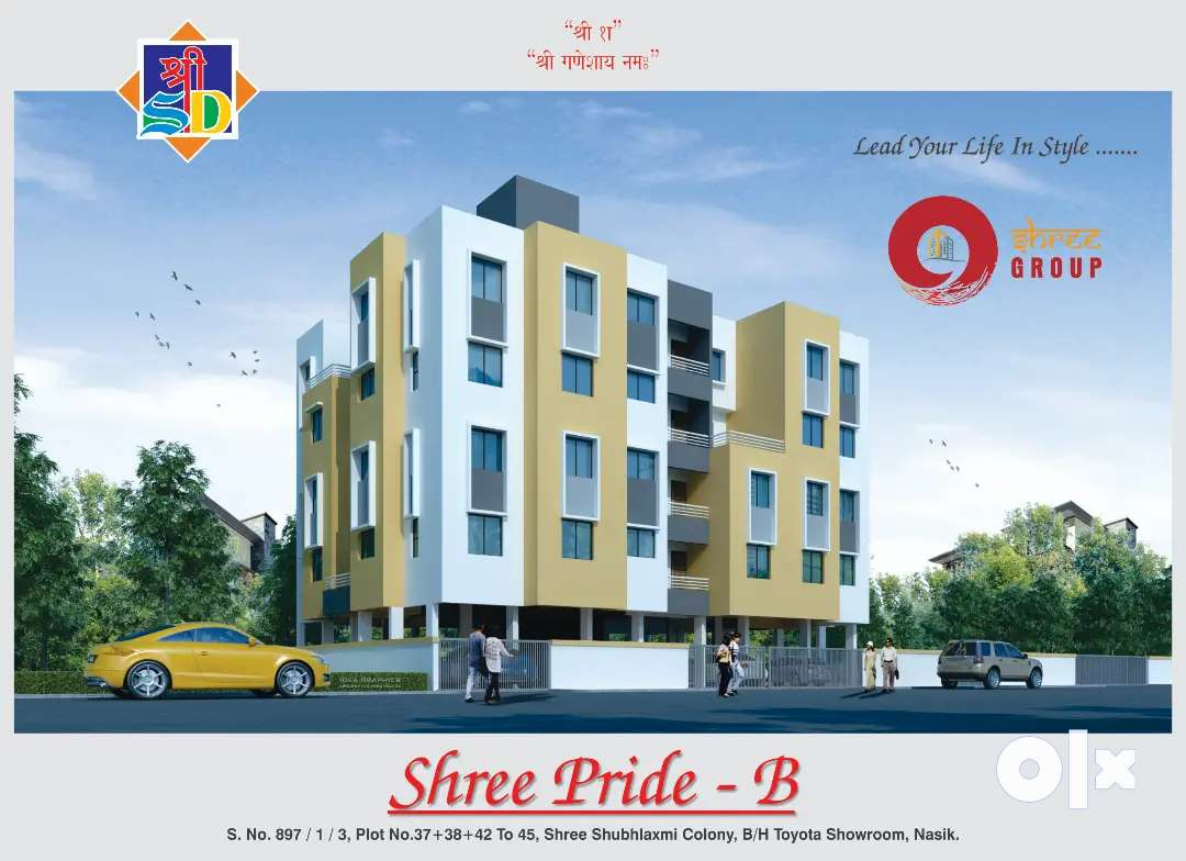 1&2 BHK FLAT AVAILABLE IN CHETNA NAGAR NAGARE NAGAR
